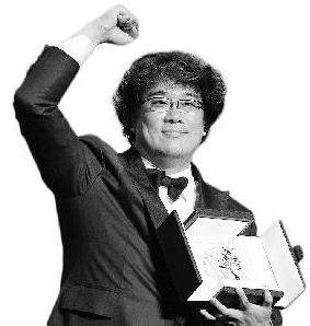 韩国电影《寄生虫》问鼎戛纳