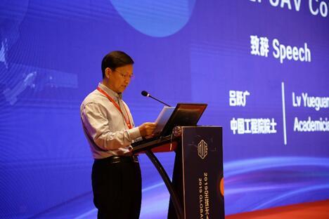 中国工程院院士:工业无人机即将迎来爆发