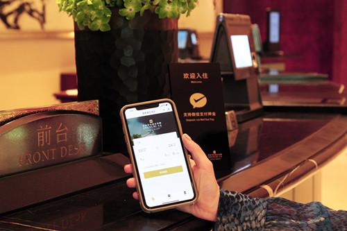 酒店 | 香格里拉集团全面推出微信小程序和微信线上支付功能