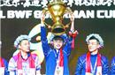 3比0完胜日本队 国羽时隔四年重夺苏迪曼杯