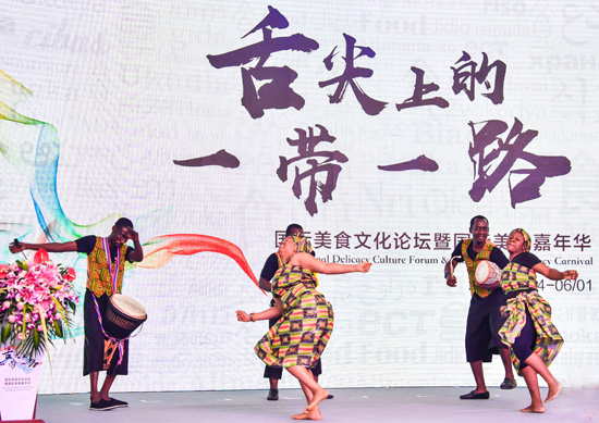 """不出北京享20国120种特色异域美食  """"舌尖上的一带一路""""开幕"""