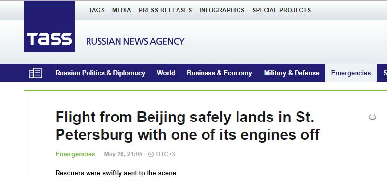 俄媒:一架北京飞往圣彼得堡客机紧急降落,因发动机出故障