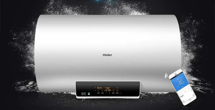 海尔开启物联热水器普及活动 为用户体验大升级