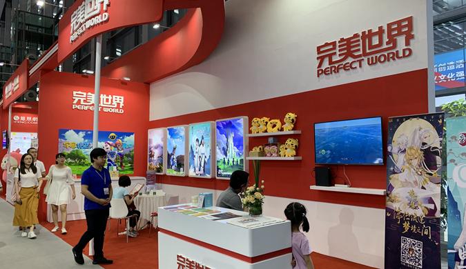 《神雕侠侣2》参展文博会 游戏成文化展示新窗口