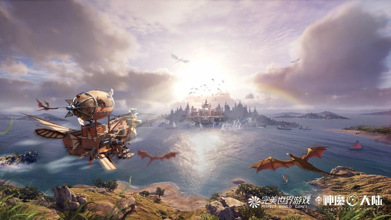 """《新神魔大陆》参展文博会 让""""中国创造""""走向世界"""