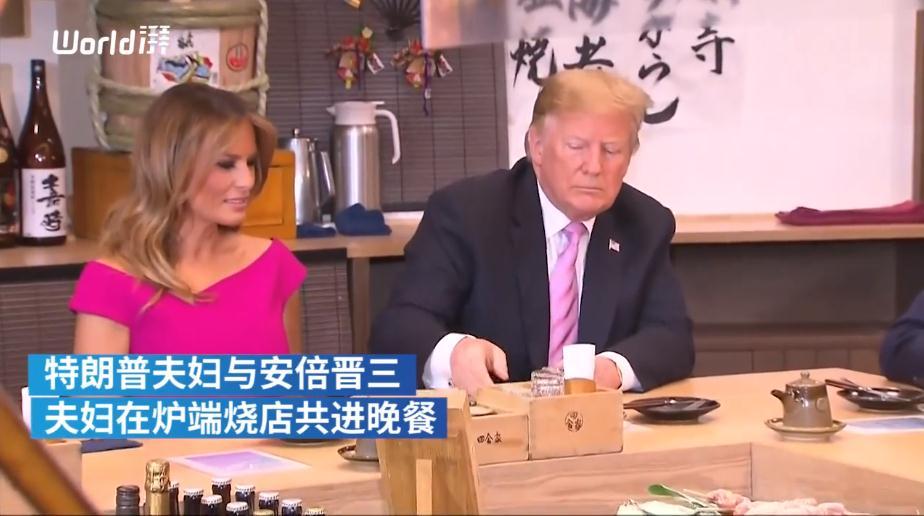 安倍招待特朗普5道菜:鸡肉串烤和牛