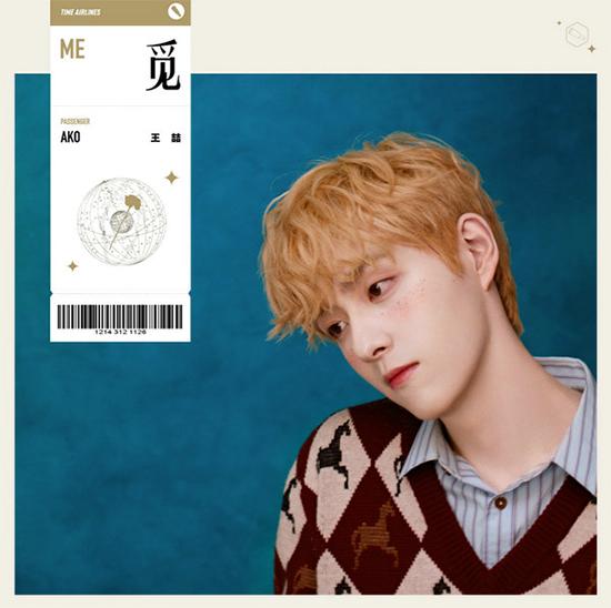 王喆个人首支单曲《觅》正式上线 携带爱的温度
