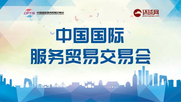 2019年京交会今日开幕