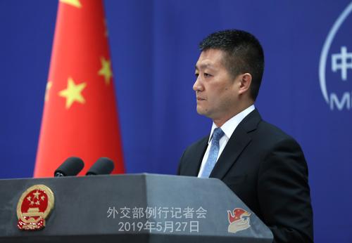 外交部:少数外国政府关注香港修订《逃犯条例》 明显是干涉中国内政