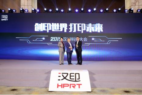 打印技术的科技盛宴亮相上海