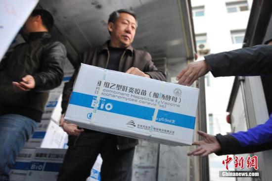 卫健委:中国5岁以下儿童乙肝病毒携带率控制在1%以内