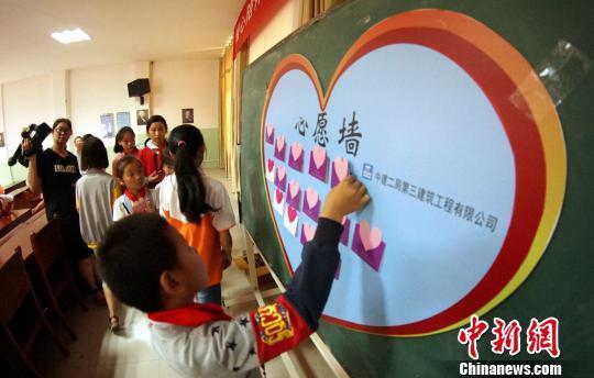 民政部:全国已配备4.5万名乡镇和街道一级儿童督导员