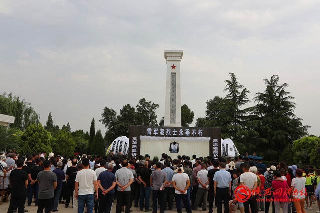 雷军潮烈士追悼会在大荔县荔北战役烈士陵园举行