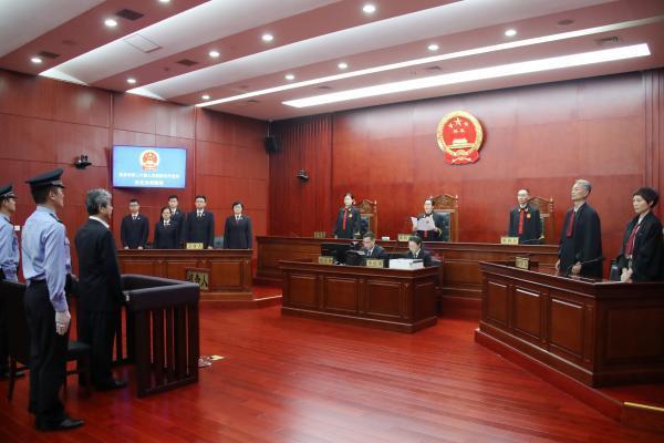 中央巡视组原副部级巡视专员张化为受贿案一审宣判