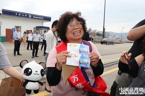 台湾网评:第20万人次的幸运,属于每一个平凡的你我