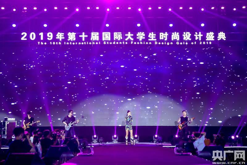 第十届国际大学生时尚设计盛典在燕京理工学院举办
