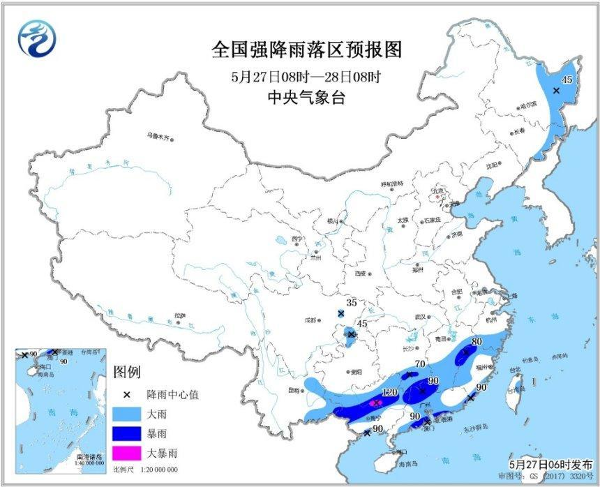 暴雨蓝色预警:8省市局地大暴雨 伴有短时雷暴大风