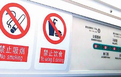 在地铁里吃东西,该不该禁?