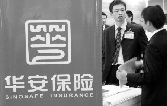 华安保险入冬:10年首亏2.33亿 李光荣质押特华系超90%股权临平仓