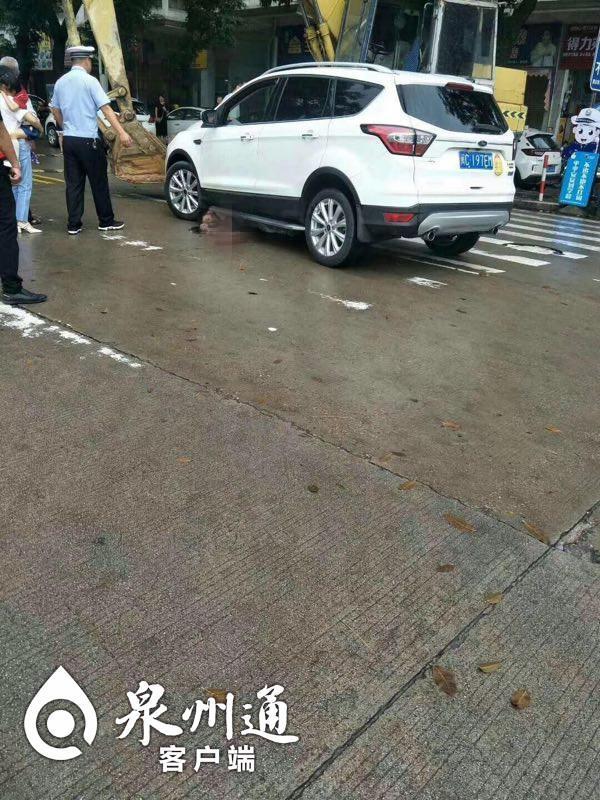 推荐:福建省泉州市惠安一小学生被撞身亡!肇事女司机已被警方控制!