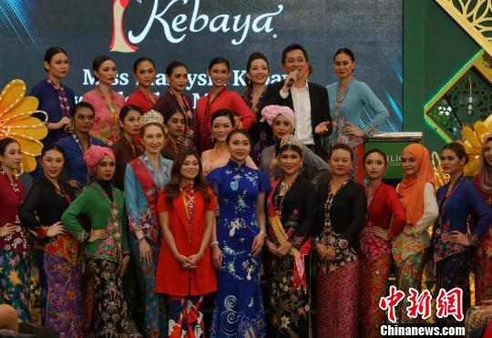 """kebaya""小姐主办方:马""kebaya""小姐活动首设""中国kebaya""系列活动"