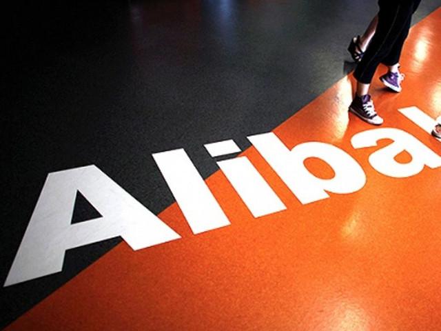 阿里巴巴或計劃在香港二次上市 官方:不予置評