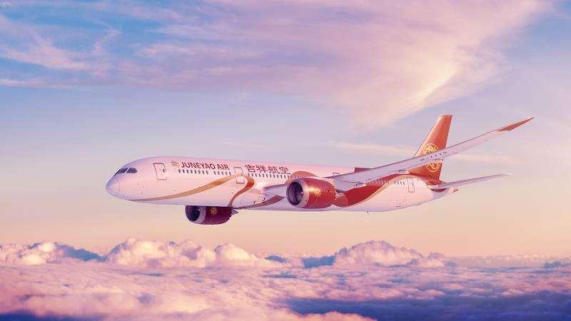 吉祥航空6月15日起新增南京海参崴航线 每周两班