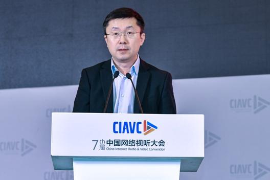 北京中大网视科技有限公司爱奇艺龚宇:AI和5G技术成为影视文化行业新活力
