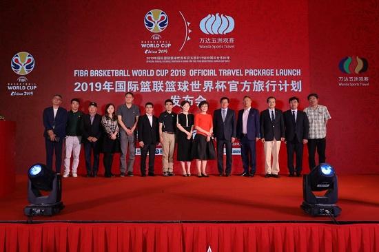2019年国际篮联篮球世界杯官方旅行计划发布