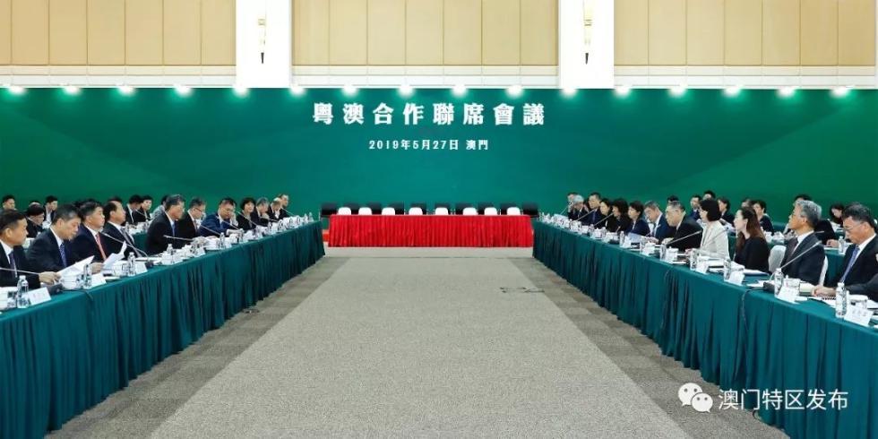 2019年粤澳合作联席会议今在澳门举行