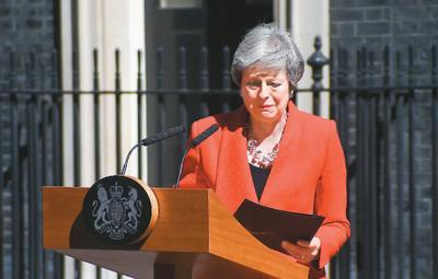 """从""""梅""""有办法到没有办法 """"脱欧""""女首相被拖垮"""