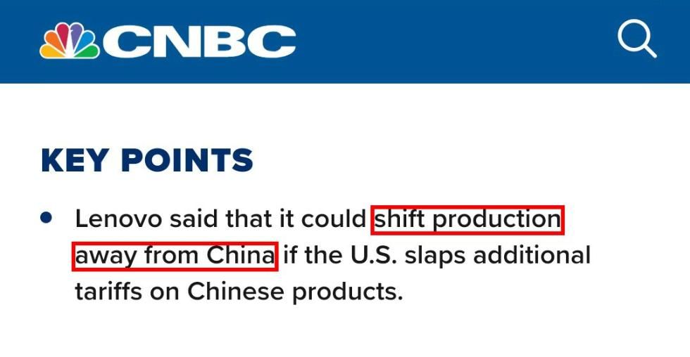 """刚刚,联想否认对美媒说""""撤出中国"""",强调不背""""汉奸的锅"""""""