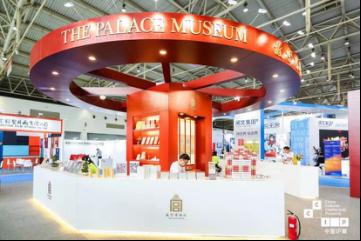 2018中国IP展今日在京盛大开幕