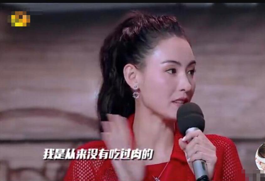 张柏芝节目中放豪言,自曝从未吃过肉,三个月不睡觉后连睡16天?