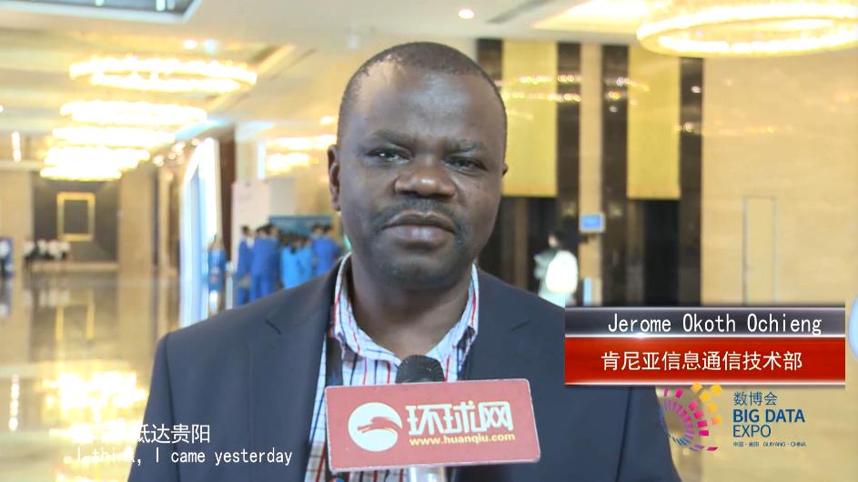 肯尼亚信息通信:大数据博览会为我们提供了分享经验的机会