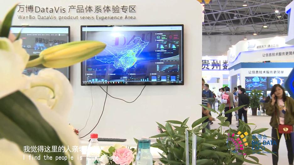 Rakshak新闻网:贵阳数博会将对技术领域有着深远的影响