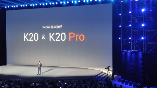 Redmi进军高端市场 发布首款旗舰手机K20 Pro