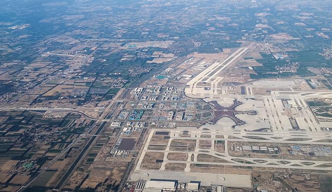 俯瞰北京大兴国际机场 鸟瞰犹如外星基地