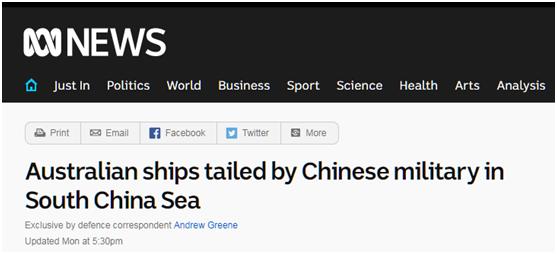 """澳准航母在南海遇中国军舰 强调中方""""专业友善"""""""