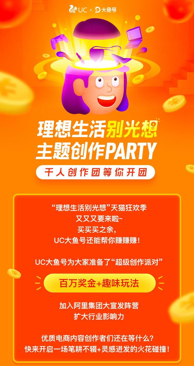 北京长达20余天的购物狂欢中