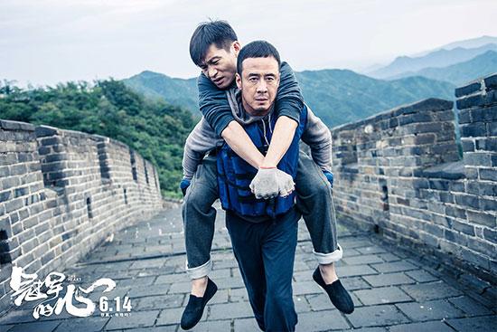 杨坤化身地下拳手 《冠军的心》兄弟情走向成迷