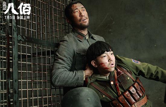 《八佰》人物剧照 八百壮士焕发血性以命护国