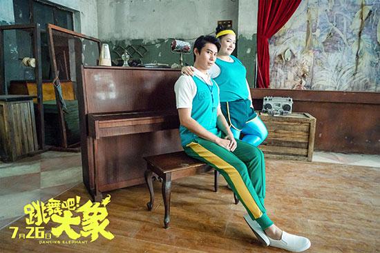 《跳舞吧!大象》花伦师徒特辑 剧组片场欢乐多