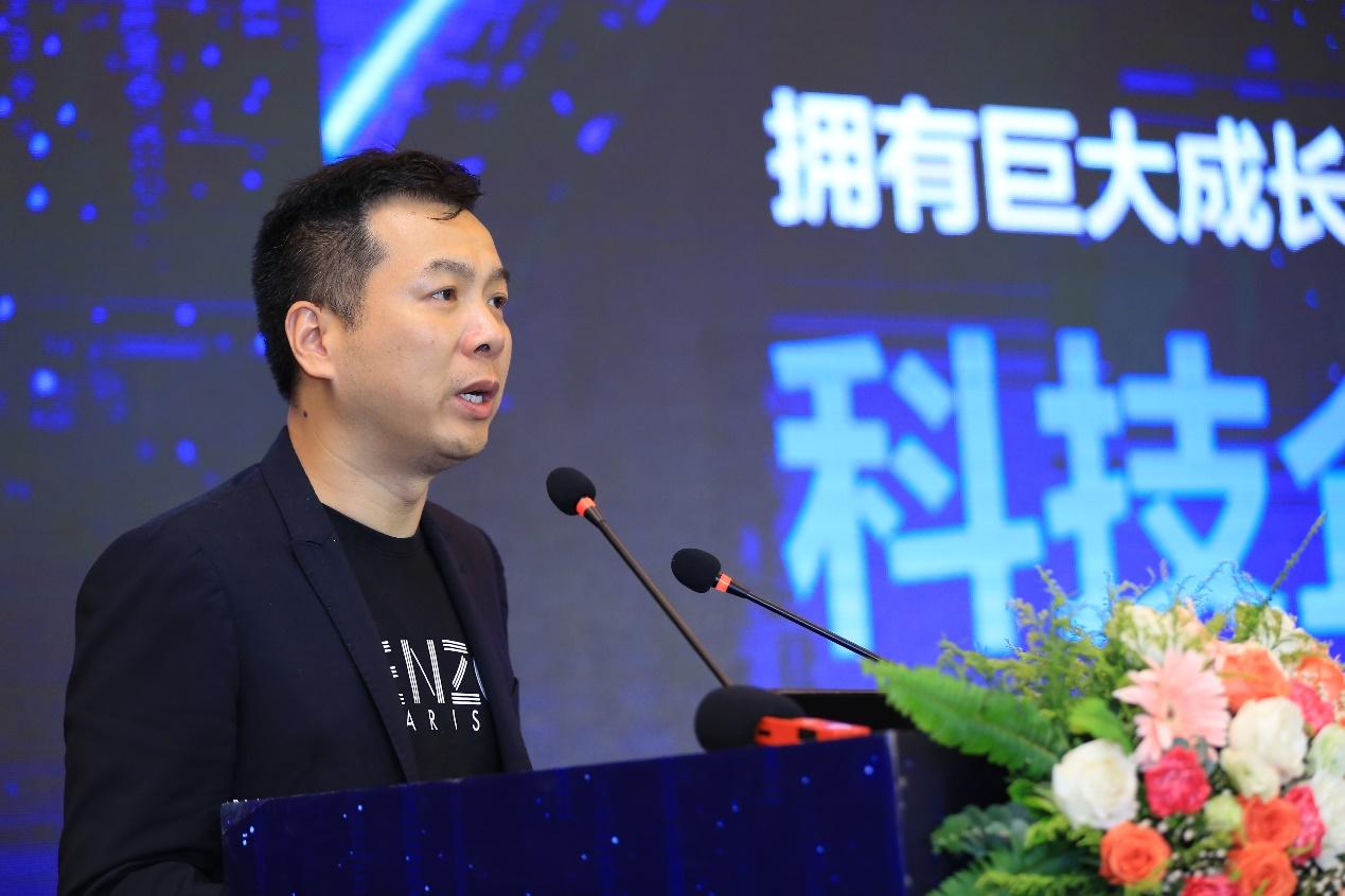 """世纪华通CEO王佶:解锁科技""""趣""""价值"""