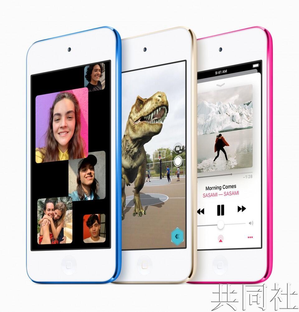清库存?苹果时隔约4年发布新款iPod touch