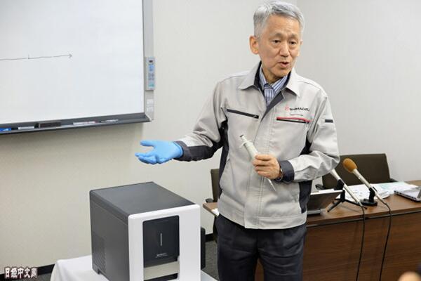 日本岛津制作所开发小型测量仪器:采用诺奖技术