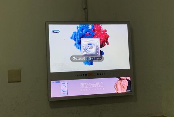 杭州一小区电子屏现暧昧避孕套广告,带孩子的家长表示很尴尬