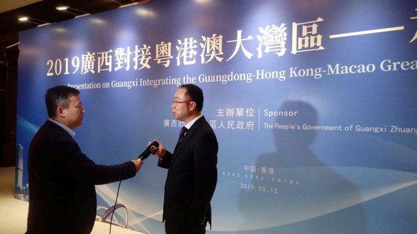 协丰入驻南宁网易联合创新中心 计划打造并发展桂港澳供应链