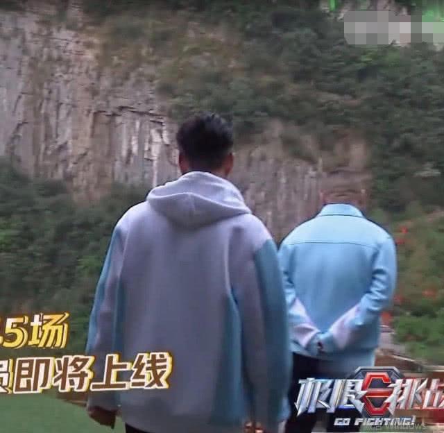 """《极挑》拍出灵异效果,岳云鹏""""脑袋""""吓坏网友"""