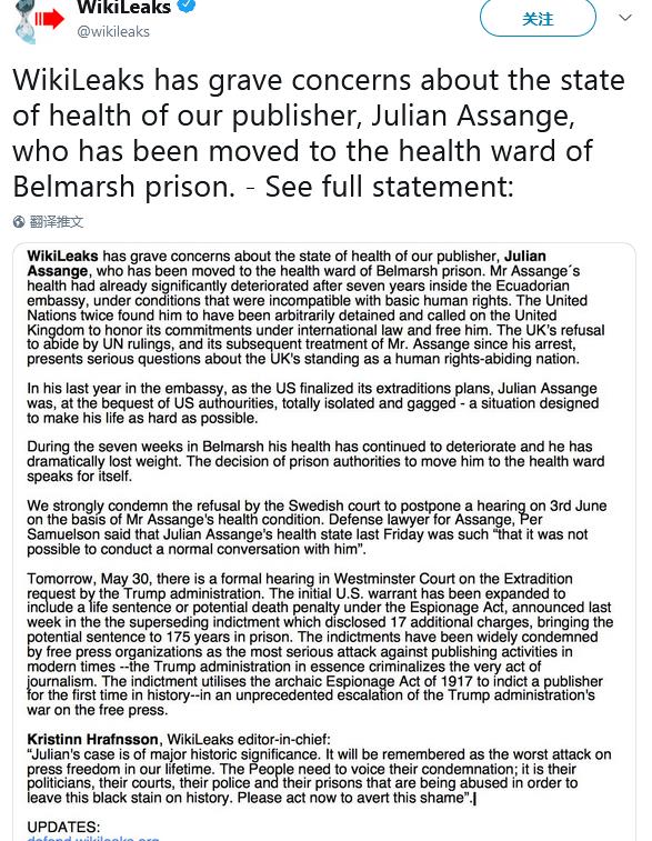 健康恶化?维基解密发声明:阿桑奇几乎不能说话,已被转移到监狱医院